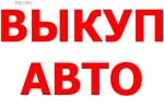 Симбирск-авто