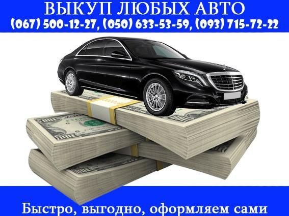 Автоломбард спб на киевской автосалоны москвы официальный дилер фольксвагена